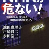 【NHKの話】お客の逃げ足が韋駄天
