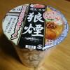 さいたま市の名店「狼煙」のカップ麺