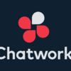 『チャットワーク(ChatWork)』の無料版、有料版の違い!【比較、ビジネス、料金プラン、ファイル送信、ビデオ通話】