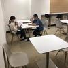11月7日「今日の授業記録」