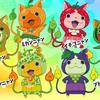 【妖怪ウォッチワールド】スイカニャンと友達になるぞっ!!やっと鳥取県湯梨浜町へ!!フルーツニャンコンプなるか??