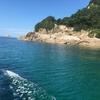 <節約旅行>名勝「笹川流れ」(新潟県)への日帰り旅 [本編]~日本海の碧い海