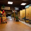 京都・洛中 - 祇園祭*後祭 各山鉾町の屏風祭