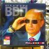 プーチンカレンダーが、LOFTのカレンダー部門第1位に!