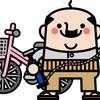 """「""""2回目のサイクリングロード""""の続き」"""