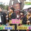 4/5 おはスタ ゲストときめき宣伝部
