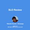 SRE NEXT 2020 で「SLO Review」というタイトルで登壇しました #srenext