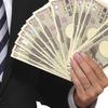 【本日、決算賞与が出た!】中小企業の決算賞与の平均って?