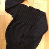 ネイビーのガンジーセーター