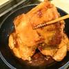 【1食103円】カロリーダウン鶏もも焼鳥(タレ)の自炊レシピ