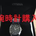 【腕時計】REGUNO.RS25-0344H レビュー