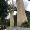 まったりライド、琵琶湖大橋へ