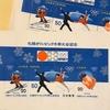 「切手」があるから郵便する価値がある、と思います。