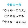 【映画】映画『アラジン』の感想【ネタバレ一切なし】