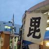 新潟県インデックス