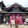 SSK (Sunny-Side of Kyoto)(+308/673)