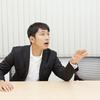【残業問題】定時で帰ることを問題視する日本社会は根底から変えなければならない【後編】