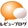 モニターサイトは個性が大事!家電を無料で試せる「レビューブログ」が最近おもしろい!