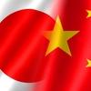 中国人の、中国人による、中国人のためのビジネス(ただし日本で)