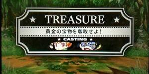 【PQ2】特別上映010「黄金の宝物を奪取せよ!」の報酬内容、発券条件/サイドプテラ編【ペルソナQ2攻略】