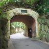 アサヒビール大山崎山荘美術館は癒しの空間だった