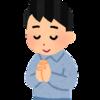 10万円の特別給付金の再給付を要求する日本人