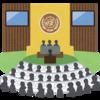 国連差別撤廃委員会が日本に言ってきた