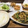 台湾料理も台湾ラーメンも!【あじ仙 西市店】