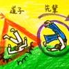 稽古日記~25年振りの合気道  article5