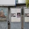 【ART】「小磯良平と吉原治良」展@兵庫県立美術館