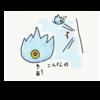 ゼルダの伝説 トワイライトプリンセス amiibo強化編 5