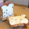 中種レーズン食パン