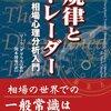 1/14 Kindle今日の日替りセール
