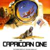 カプリコン・1