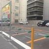 新しく駐車場になりました