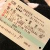 170416 龍雅 4thSg「Believe In Magic」リリイベ@ららぽーと新三郷に行ってきた話。