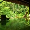 土肥温泉〜静岡