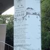 アール・デコの造本芸術 高級挿絵本の世界
