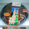豚丼フューチャー