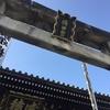 【御朱印】福岡県 櫛田神社