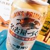 大好きなビール!!🍻