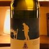 2018/09/20現在のおすすめワイン