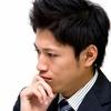 【借金と清算価値】退職金も?借金を整理するときに必要な「清算価値」ってなに?
