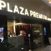 クアラルンプール空港(KLIA)のプライオリティパス対応ラウンジ体験記