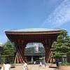 北陸旅行~石川県~