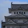 【旅行記】姫路城に行ってきたので駐車場など注意点を交えて話していくよ