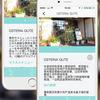 神戸観光アプリ「Loconcierge」を開発させて頂きました。