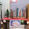 ☆★☆クリスマス絵本のコーナーができました★☆★
