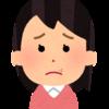 術後3日目〜5日目〜ヘルペス