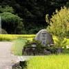 遅い夏休み(後半戦)~ 奈良県明日香村 Ⅱ
